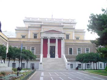 Historical museum of Athens